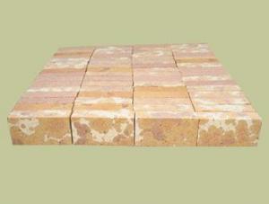 China Silica Refractory Bricks on sale