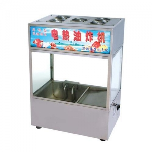 China Electric Countertop Fryer on sale