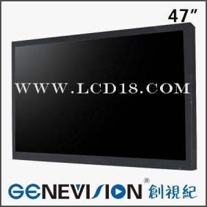 China 47inch Metal LCD CCTV Monitor on sale