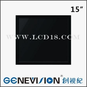 China 15inch Metal LCD CCTV Monitor on sale