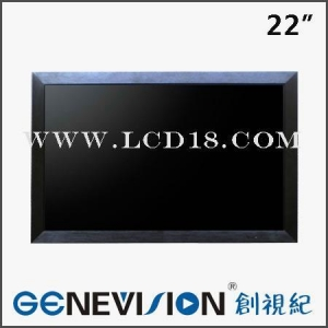 China 22inch Metal LCD CCTV Monitor on sale