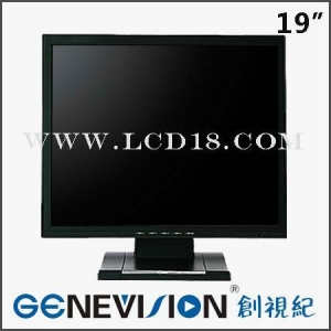 China 19inch LCD CCTV Monitor on sale