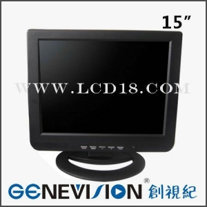 China lcd cctv monitor Details on sale