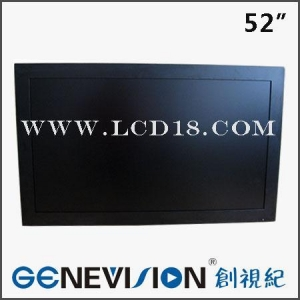 China 52inch Metal LCD CCTV Monitor on sale