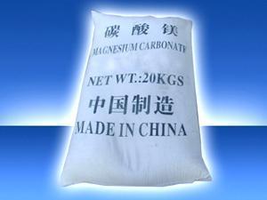 China Magnesium Series Industrial  grade heavy Magnesium Carbonate on sale
