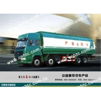 STEYR KING Product name :STEYR King oil tank truck 8X4