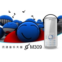 China GSM M309 on sale