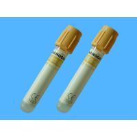 China serum SST(GEL) on sale