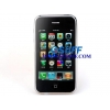 China HiPhone G5+ AGPS JAVA MSN GSM Mobile Phone for sale