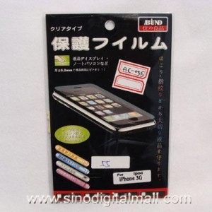 China ipod & iPhone 3G Screen Protectors on sale