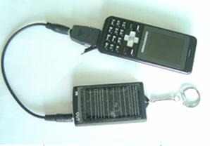 China Portable Solar Cell Phone Charger on sale