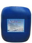 China Aquaculture Breeding Stabilized Chlorine Dioxide on sale
