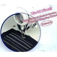 China KM-2070P-7 Electronic Embroidery Machine on sale