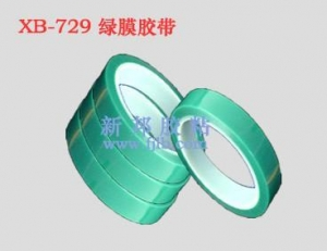 China Green Film Tape XB-729 Green Film Tape on sale