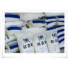 China Pigments Anatase Titanium Dioxide for sale
