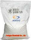 China 2-Ethyl Anthraquinone on sale