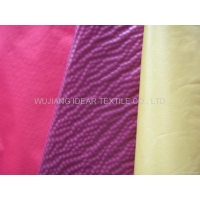 China Ripstop Nylon Taffeta Fabric IDEAR on sale