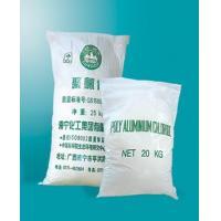 China Poly Aluminium Chloride Poly Aluminium Chloride on sale