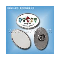 China Heat Press SeriesProduct Names:Sublimation Metal Badge(oval) on sale