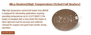 China Flexible heaters Mica Heaters(Etched Foil) on sale