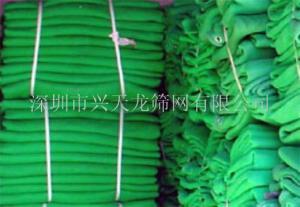 China Plastic Wire Mesh XTL-SL-012 on sale