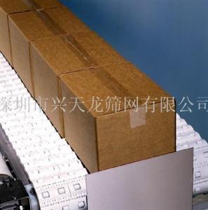 China Plastic Wire Mesh XTL-SL-001 on sale