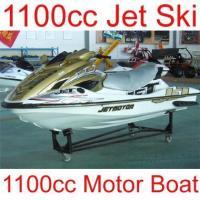 Bicycle Jet Ski/Motor Boat