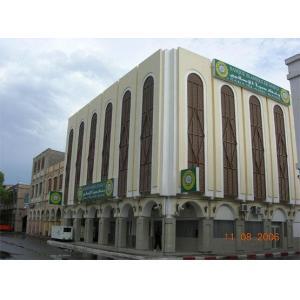 Overseas project  Overseas project>>DjiboutiBankbuilding
