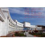 Overseas project  Overseas project>>TurkmenistanMinistryofAgriculturesummertrainingcamp