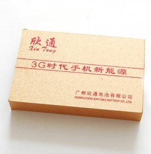 China Xintong business... Xintong business battery (yellow wooden case) on sale