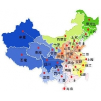 China HuBei ChengLi Special Automobile Co.,Ltd on sale