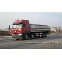 SLA5311GJYL Fuel Tank truck