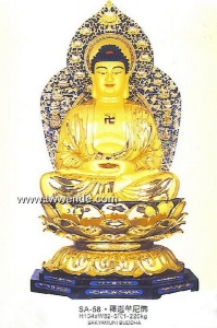 China Bronze statues SA-58 Sakyamuni Budd (SA-58 Sakyamuni Buddha) on sale