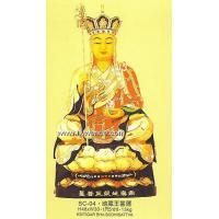 China category statue Ksitigarbha Bodhisat (Ksitigarbha Bodhisattva) on sale
