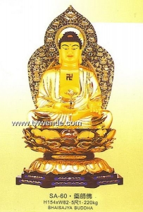 China category statue SA-60 Medicine Buddh (SA-60 Medicine Buddha) on sale