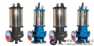 China WQ, JYWQ type submersible sewage pump on sale