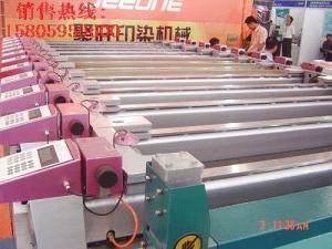 China JX-02 Model Digital Rotary Screen Printing Machine on sale