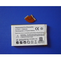 Iphone 3G replacement battery