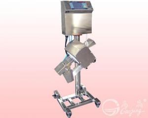China GJ-VIII Pharmaceutical Metal Detector on sale