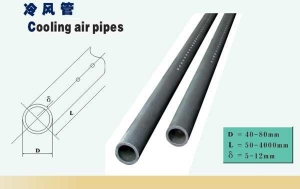 China Cooling air pipes on sale