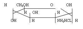 China Hyaluronic acid Glucosamine Glucosamine Hydrochloride on sale