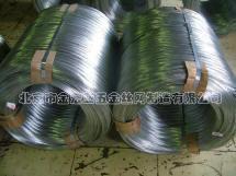 China Black Iron Wire on sale