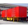 China Van Semi-trailer Van semi-trailer for sale