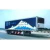 China Van Semi-trailer Reefer semi-trailer for sale
