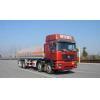 China Tank Semi-trailer Chemical liquid tank semi-trailer for sale