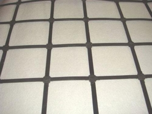China Geotextile Reinforced Soil Protection Materials-Geogrid on sale