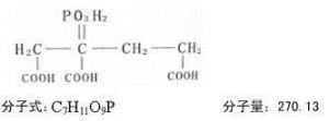 China Copolymers of organic phosphate series ZT-203 2 - phosphonic acid butane-1.2.4- ZT-203 2 - phosphonic acid butane-1.2.4-tricarboxylic acid (PBTCA) on sale