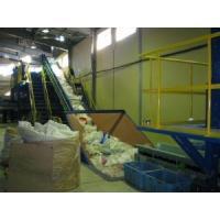 Waste Plastic Reprocessing Machine