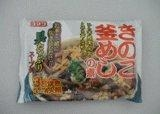 China FRESH/BOILED/SALTED VEGETABLESList of Boiled Vegetables[Kamameshinomoto] on sale