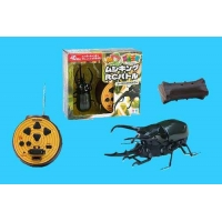 Other Remote Control Toys B32726